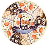 Wedgwood Japan Soup Plate