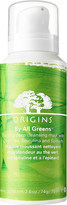 Origins By all greens cleansing mask 70ml