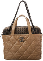 Chanel Limited Edition Beige Quilted Calfskin Leather Tote