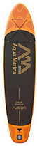 Fusion Aqua Marina 10' Deluxe Inflatable Stand Up Paddle Board