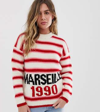 New Look slogan jumper in stripe-Cream