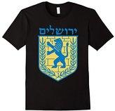 philosophy Lion of Judah T-Shirt Israel Jewish Jerusalem Jew Hebrew Tee