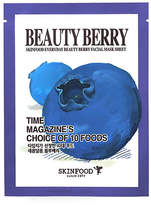 Skin Food Everyday Beauty Berry Facial Mask Sheet