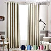 Star Printed Modern Simplicity Blackout Curtains Cloth Grommet Top Kids Bedroom Living Room DIY Shade Drape Hot Stamped Single Curtain Color Beige