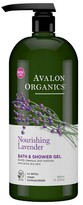 Avalon Lavender Bath & Shower Gel- 32oz