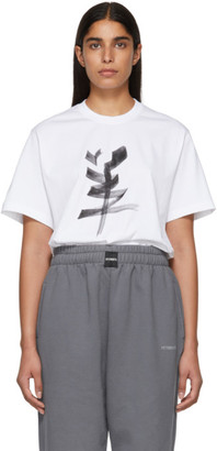 Vetements White Goat Chinese Zodiac T-Shirt