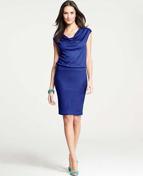 Ann Taylor Petite Blouson Cap Sleeve Dress