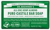Dr Bronner Dr. Bronner's Hemp Almond Pure Castile Bar Soap - 5oz