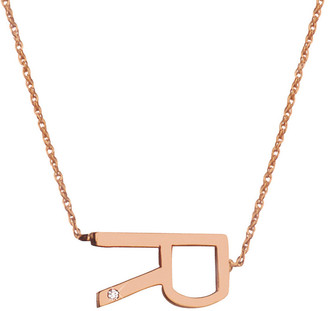 Jane Basch 14K Rose Gold Diamond Sideways Initial Necklace (A-Z)