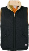Pierre Cardin Pre Owned 1970's standing collar gilet