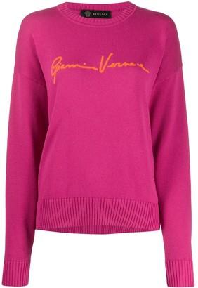 Versace jacquard GV signature jumper