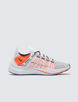 Nike Future Fast Racer SE