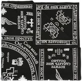 Kokon To Zai church print scarf - unisex - Cotton - One Size