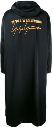 Yohji Yamamoto Pre-Owned 1995/96 hooded staff coat