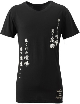 Tokkou Japanese Cotton Unisex Type A Print T-Shirt In Black