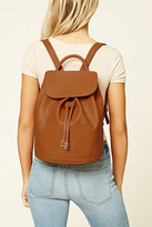 Forever 21 FOREVER 21+ Flap-Top Faux Leather Backpack