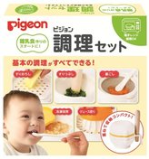Pigeon Cooking set for Baby food feeding [Baby Product] (japan import)