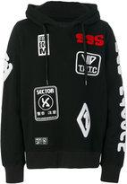 Kokon To Zai patches hoodie