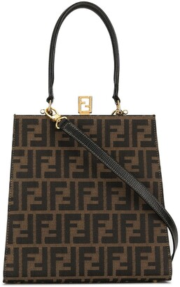 Fendi Pre-Owned Zucca pattern 2way hand bag