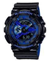 G-Shock Gents Punching Pattern Watch
