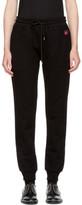 McQ Black Slim Lounge Pants