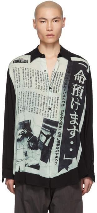 Yohji Yamamoto Black Newspaper Print Shirt