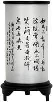 """Oriental Furniture 13"""" Japanese Kanji Shoji Lantern"""