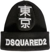 DSQUARED2 Japanese Logo Patch Wool Beanie Hat