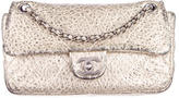 Chanel Metallic Quilted Le Marais Flap Bag