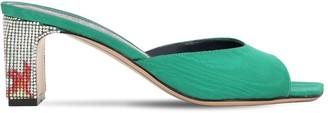 Iindaco 60mm Ade Grosgrain Slide Sandals