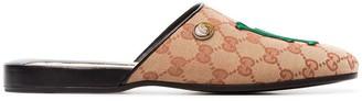 Gucci GG Logo slippers