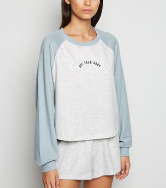 New Look Not Your Baby Slogan Pyjama Set