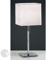 Modiss Anaca 30 Table Lamp