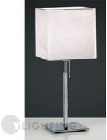 Modiss Anaca 30 Table Lamp