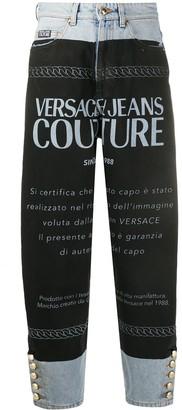Versace logo track pants