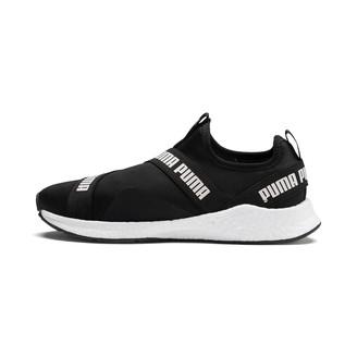 Puma NRGY Star Men's Slip-On Running Shoes