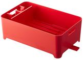 Yamazaki Compact Dish Drainer