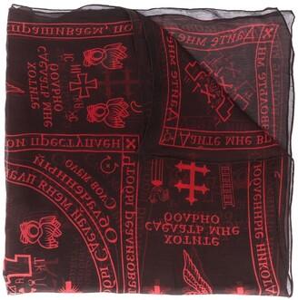 Kokon To Zai Archive Church print scarf