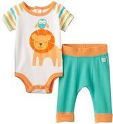 Boppy Baby Lion Bodysuit & Pants Set