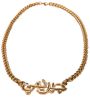 "Jeremy Scott The Melody Ehsani x 16"" Farsi Nameplate Necklace"