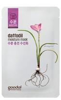 Goodal Daffodil Moisture Mask - 5 count