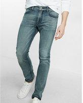 Express Skinny Fit Super Skinny Leg Performance Stretch Jeans
