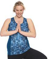 Gaiam Plus Size Strength Ikat Scoopneck Yoga Tank