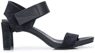 Pedro Garcia Cody open-toe sandals