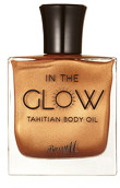 Barry M Tahitian Body Oil 50ml
