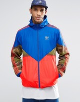 adidas Camo Pack Windbreaker Jacket AY8171