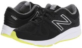 New Balance Vazee Rush (Big Kid)