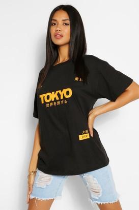 boohoo Tokyo Minimal Slogan Tshirt