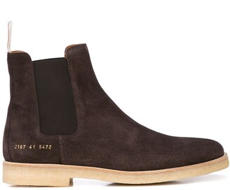 Common Projects elasticated side panel boots