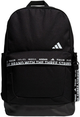 adidas Classic Urban 1 Backpack